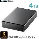 SeeQVault対応USB