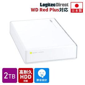ロジテック WD RED搭載 外付けハードディスク HDD 2TB 3.5インチ USB3.1(Gen1) / USB3.0 3年保証 国産 省エネ静音 カラー:ホワイト【LHD-ENA020U3WRH】特選品!