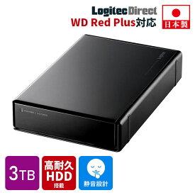 ロジテック WD RED搭載 外付けハードディスク HDD 3TB 3.5インチ USB3.1(Gen1) / USB3.0 3年保証 国産 省エネ静音 【LHD-ENA030U3WR】[macOS Big Sur 11.0 対応確認済]【予約受付中:12/9出荷予定】