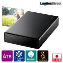 ロジテック SeeQVault対応 外付けHDD ハードディスク 4TB テレビ録画 テレビレコーダー シーキューボルト 3.5インチ USB3.2 Gen1 (USB3.0)【LHD-ENB040U3QW】