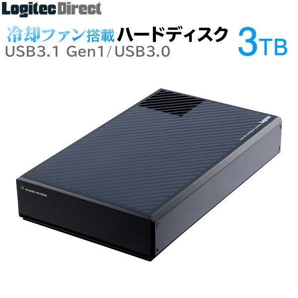 ハードディスク HDD 3TB 外付け 3.5インチ 静音ファン搭載 USB3.0 国産 省エネ静音 WD Blue搭載 ロジテック製【LHD-EG3000U3F】