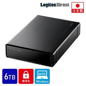 ロジテック セキュリティ対策 暗号化ハードディスク 6TB 外付け HDD Windows用 USB3.2 Gen1(USB3.0)【LHD-EN60U3BS】