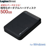 《WEB直販限定》WDBlue搭載USB3.0耐衝撃暗号化ポータブルハードディスク500GB【LHD-PBM050U3BS】