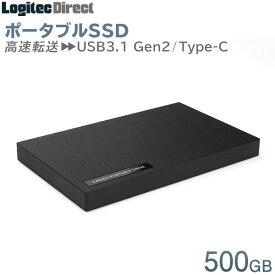 ロジテック 外付けSSD ポータブル 500GB USB3.1 Gen2 Type-C タイプC【LMD-PBR05UCBK】