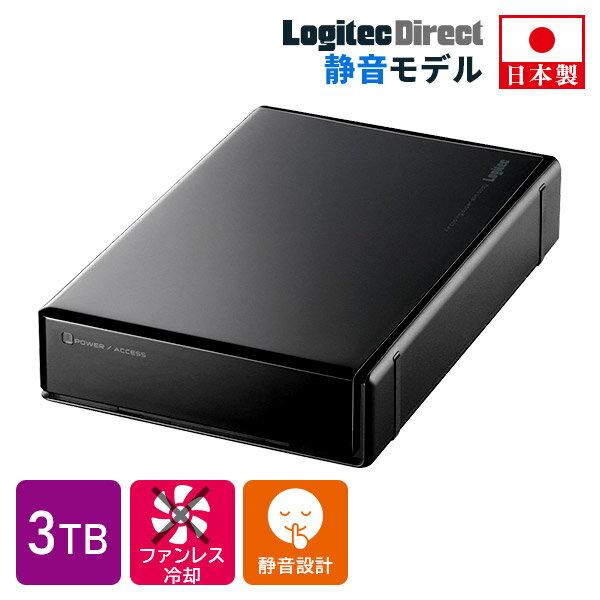 ハードディスク HDD 3TB 外付け 3.5インチ USB3.0 テレビ録画 国産 省エネ静音 WD Blue搭載 ロジテック製【LHD-ENA030U3WS】