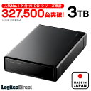 ロジテック 外付けHDD 外付けハードディスク 3TB USB3.1(Gen1) / USB3.0 国産 テレビ録画 4K録画 省エネ静音 ハードデ…