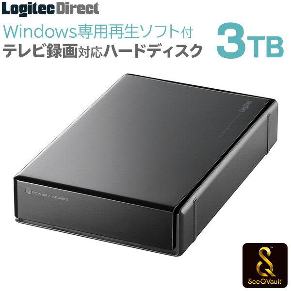 SeeQVault(シーキューボルト)対応 再生ソフト付 ハードディスク HDD 3TB 外付け 3.5インチ USB3.0 テレビ録画専用 国産 省エネ静音 WD Blue搭載 ロジテック製【LHD-EN30U3QSW】