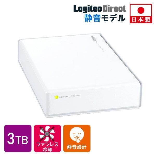 ロジテック 外付けハードディスク 外付けHDD 3TB USB3.1(Gen1) / USB3.0 国産 テレビ録画 4K録画 省エネ静音 ハードディスク TV 3.5インチ ホワイト PS4/PS4 Pro対応【LHD-ENA030U3WSH】