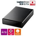 ロジテック 外付けHDD 外付けハードディスク 4TB USB3.1(Gen1) / USB3.0 国産 テレビ録画 4K録画 省エネ静音 ハードデ…