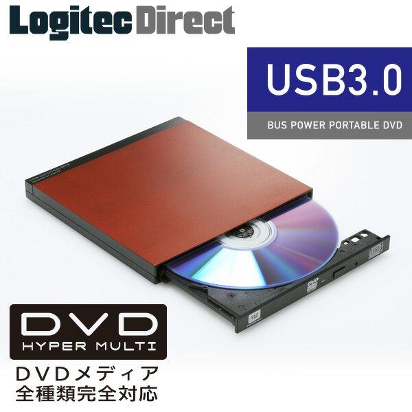 ロジテック USB3.0 ポータブル 外付けDVDドライブ レッド 薄型9.5mm 書込ソフト付き 【LDR-PUD8U3LRD】
