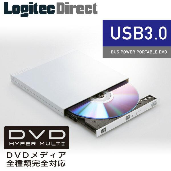 ロジテック USB3.0 ポータブル 外付けDVDドライブ ホワイト 薄型9.5mm 書込ソフト付き 【LDR-PUD8U3LWH】