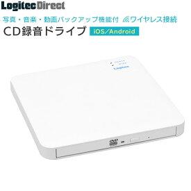 iPhone対応 スマホ用 CDレコーダー ワイヤレス CD録音ドライブ Android対応 CDレコード CDプレーヤー スマートフォン用【LDRW-PS24GWU3RWH】