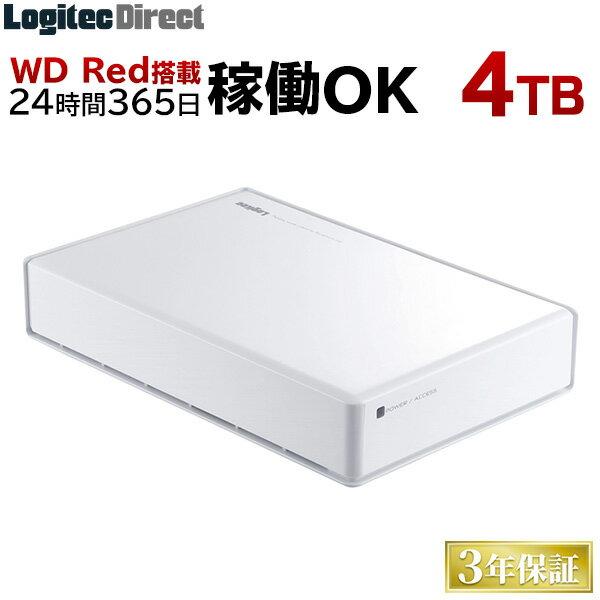 WD RED搭載 ハードディスク HDD 4TB 外付け 3.5インチ USB3.0 3年保証 国産 省エネ静音 カラー:ホワイト ロジテック製【LHD-ENA040U3WRH】