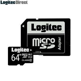 【メール便送料無料】ロジテック マイクロSDカード 64GB ドライブレコーダー向け MLC採用高耐久microSDメモリーカード【LMC-MSD64G】