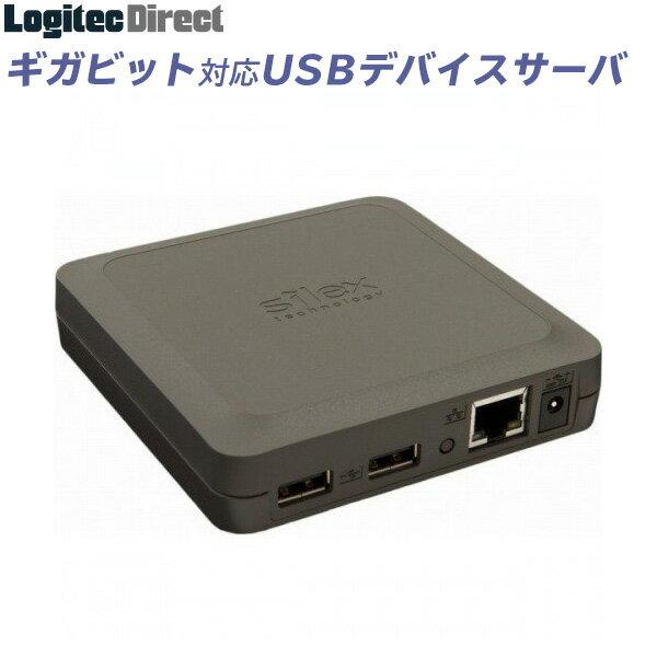 サイレックス・テクノロジー ギガビット対応 USBデバイスサーバ プリントサーバー【DS-510】