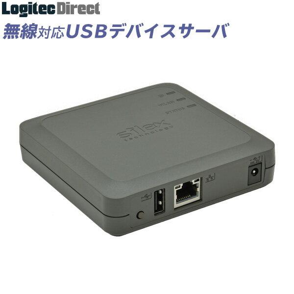 サイレックス・テクノロジー 無線対応 USBデバイスサーバ プリントサーバー【DS-520AN】