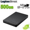 【送料無料】【エコアウトレット】Seagate Expansion Portable Hard Drive USB3.0 ポータブルハードディスク(HDD) 500GB ブラック SGP-TV005B