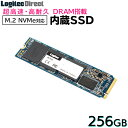 ロジテック DRAM搭載 内蔵SSD M.2 NVMe対応 256GB データ移行ソフト付【LMD-MPD256】