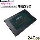 ロジテック 内蔵SSD 2.5インチ SATA対応 240GB データ移行ソフト付【LMD-SA240】