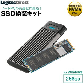 ロジテック M.2 内蔵SSD換装キット 256GB 変換 NVMe対応 データ移行ソフト付 小型 【LMD-SMB256UC】 特選品
