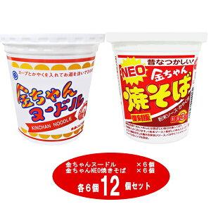 徳島製粉 金ちゃんヌードル&NEO金ちゃん焼きそば復刻版(各6個セット)