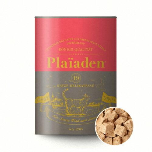 Plaiaden(プレイアーデン) ごちそうトリーツ 天然サーモンの贅沢フレーク 猫用 125g