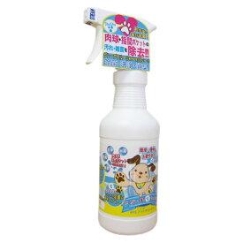 KPS 電解アルカリ除菌洗浄水 ただいま!シュシュ 犬猫用 300ml