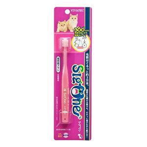 シグワン 猫用歯ブラシ