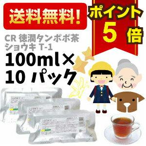CR徳潤 タンポポ茶 ショウキT-1 100ml×10パック