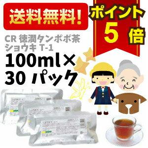 CR徳潤 タンポポ茶 ショウキT-1 100ml×30パック
