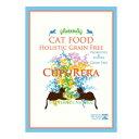【正規輸入品】CUPURERA(クプレラ)ホリスティックグレインフリーキャットフード(全猫種用)4ポンド(1.81kg)●猫用…