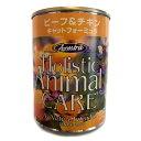 【正規輸入品】Azmira(アズミラ) ビーフアンドチキン 猫用 大缶(L) 374g
