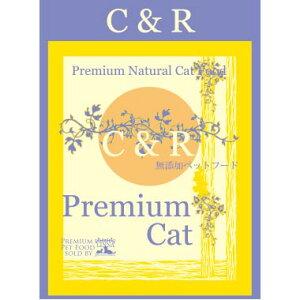 【正規輸入品】C&R プレミアム・キャット 猫用 2ポンド(900g)