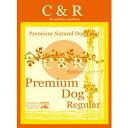【正規輸入品】C&R プレミアムドッグ 普通粒(レギュラー) 犬用 20ポンド(9.08kg)