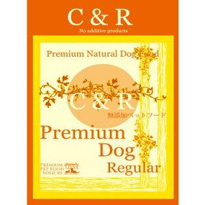 【正規輸入品】C&R プレミアムドッグ 普通粒(レギュラー) 犬用 10ポンド(4.54kg)