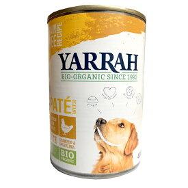 【正規輸入品】YARRAH(ヤラー) ドッグフード ドッグディナーチキンパテ 犬用 400g
