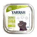 【正規輸入品】YARRAH(ヤラー) ドッグフード チキンと野菜のドッグチャンク 犬用 150g