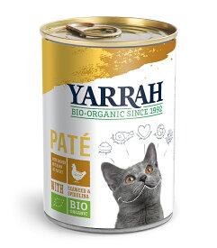 【正規輸入品】YARRAH(ヤラー) キャットフード キャットディナーチキン缶 猫用 400g