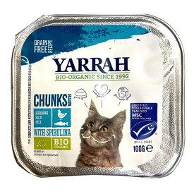 【正規輸入品】YARRAH(ヤラー)チキンと魚のキャットチャンク 猫用 100g