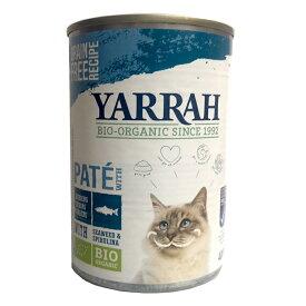 【正規輸入品】YARRAH(ヤラー) キャットフード キャットディナーフィッシュ缶 猫用 400g