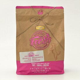 【初回限定】【正規輸入品】ナチュラリー・フレッシュ ドッグフード チキン&ダック 緑イ貝プラス スモールブリード 犬用 1kg