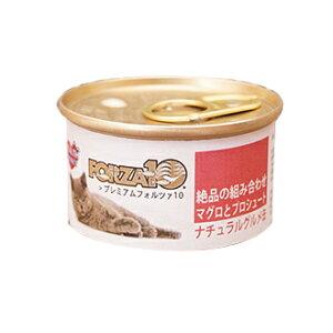 【正規輸入品】プレミアムFORZA10(フォルツァ10) ナチュラルグルメ缶絶品の組み合わせ マグロとプロシュート 猫用 75g
