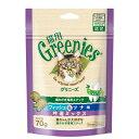 【正規品】グリニーズ 猫用 フィッシュ味&ツナ味 吟選ミックス 70g