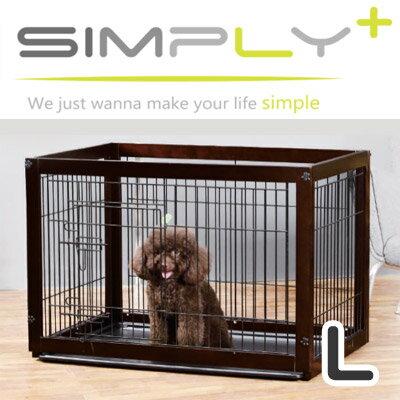 【メーカー直送品】木製サークル Simply Palace Supreme シンプリーパレススプリーム 犬猫用 ペット用 Lサイズ