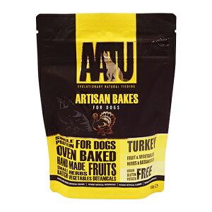 【正規輸入品】AATU(アートゥー) アルチザンベイクス ターキー 犬用 150g