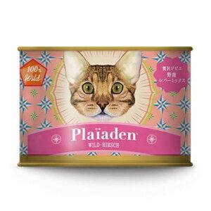 プレイアーデン 100%Wildウェットフード 贅沢ジビエ 野鹿レバーミックス 猫用 200g×5個