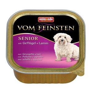 【正規輸入品】アニモンダ フォムファインステン シニア 鳥肉・牛肉・豚肉・子羊肉 犬用 150g