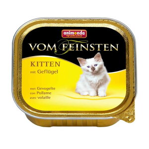 【正規輸入品】アニモンダ フォムファインステン キツン 鳥肉・豚肉・牛肉 猫用 100g