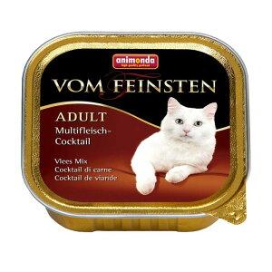【正規輸入品】アニモンダ フォムファインステン アダルト ミートカクテル 猫用 100g