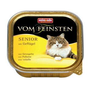 【正規輸入品】アニモンダ フォムファインステン シニア 鳥肉・豚肉・牛肉 猫用 100g